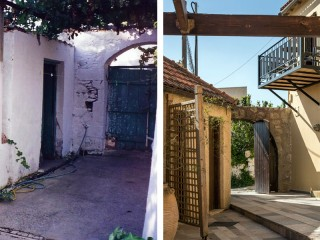 Outdoor view past & Present
